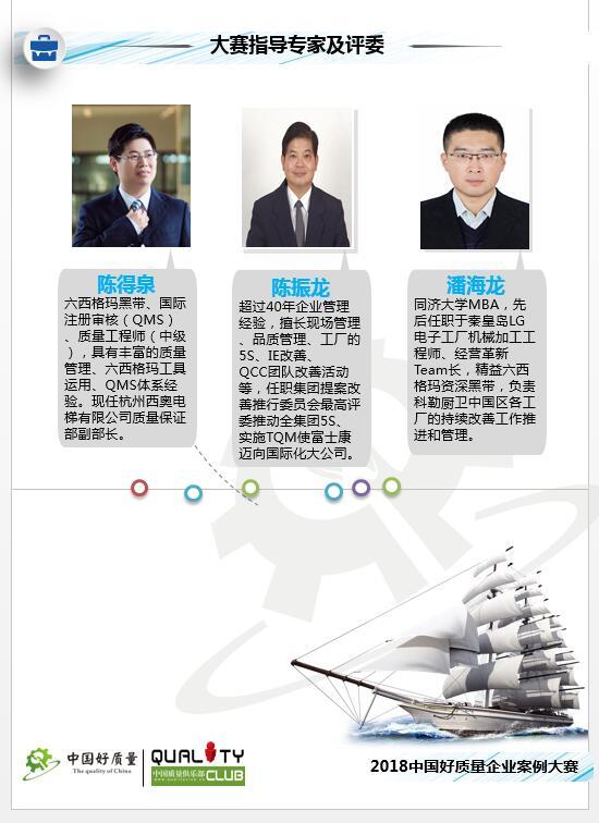 智能制造|质量管理|生产管理|Q-DAS+系统集成|CAQ系统|MES系统