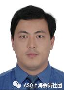 智能制造 质量管理 生产管理 Q-DAS软件系统集成及配套技术服务 CAQ系统 MES系统